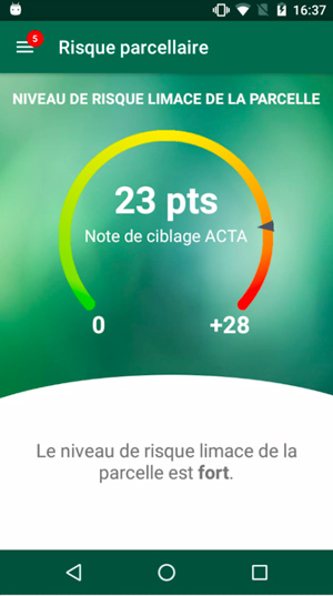 application ciblage ecran